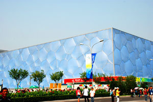 photo of Beijing Olympic Park