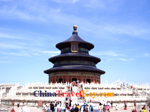 photo of Beijing Temple of Heaven