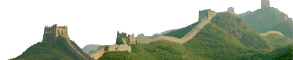 photo of chinatravelkey-greatwall-background